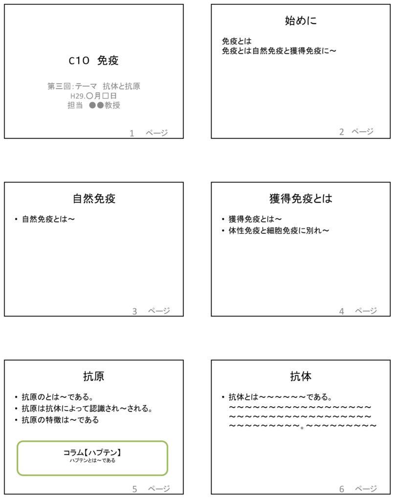 handout1