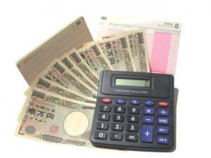 money_and_calculator