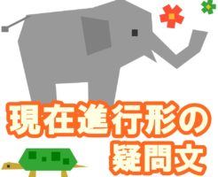 elephant-turtle