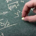 二次方程式の平方根を使った解き方【分かりやすい図解付き】